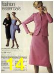 1980 Sears Spring Summer Catalog, Page 14
