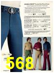 1974 Sears Fall Winter Catalog, Page 568