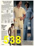 1981 Sears Spring Summer Catalog, Page 538
