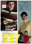 1977 Sears Fall Winter Catalog, Page 587