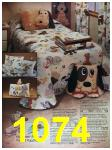 1988 Sears Spring Summer Catalog, Page 1074