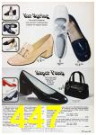 1972 Sears Spring Summer Catalog, Page 447