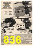 1980 Sears Spring Summer Catalog, Page 836