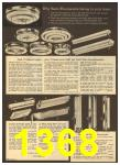 1965 Sears Spring Summer Catalog, Page 1368