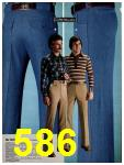 1978 Sears Fall Winter Catalog, Page 586