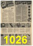 1965 Sears Spring Summer Catalog, Page 1026