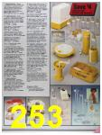 1986 Sears Fall Winter Catalog, Page 253