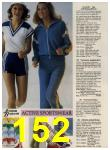 1979 Sears Spring Summer Catalog, Page 152