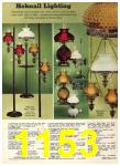 1974 Sears Spring Summer Catalog, Page 1153