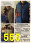 1979 Sears Fall Winter Catalog, Page 550