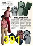 1974 Sears Fall Winter Catalog, Page 391