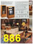 1988 Sears Spring Summer Catalog, Page 886