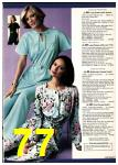 1977 Sears Spring Summer Catalog, Page 77