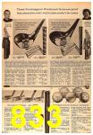 1964 Sears Spring Summer Catalog, Page 833