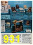 1988 Sears Spring Summer Catalog, Page 931