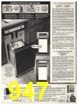 1982 Sears Fall Winter Catalog, Page 947