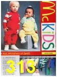 1987 Sears Fall Winter Catalog, Page 313