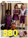 1983 Sears Fall Winter Catalog, Page 580