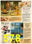 1977 Sears Christmas Book, Page 578