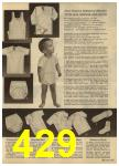1965 Sears Spring Summer Catalog, Page 429