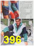 1991 Sears Spring Summer Catalog, Page 396
