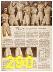 1958 Sears Fall Winter Catalog, Page 290
