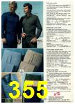1981 Montgomery Ward Spring Summer Catalog, Page 355