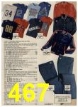 1979 Sears Spring Summer Catalog, Page 467