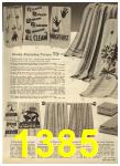 1960 Sears Spring Summer Catalog, Page 1385