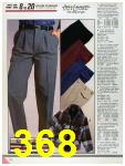 1986 Sears Fall Winter Catalog, Page 368