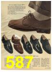 1960 Sears Spring Summer Catalog, Page 587