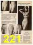 1965 Sears Spring Summer Catalog, Page 221