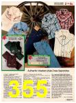 1982 Sears Christmas Book, Page 355