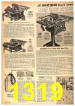 1958 Sears Spring Summer Catalog, Page 1319