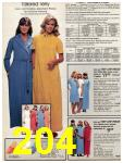 1981 Sears Spring Summer Catalog, Page 204