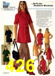 1974 Sears Fall Winter Catalog, Page 426