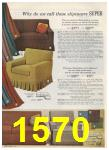 1965 Sears Spring Summer Catalog, Page 1570