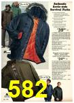 1975 Sears Fall Winter Catalog, Page 582
