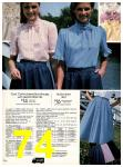 1983 Sears Spring Summer Catalog, Page 74