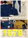 1973 Sears Fall Winter Catalog, Page 1078