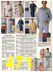 1983 Sears Spring Summer Catalog, Page 471
