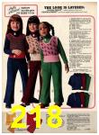 1973 Sears Fall Winter Catalog, Page 218