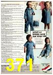 1977 Sears Spring Summer Catalog, Page 371
