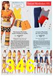 1972 Sears Spring Summer Catalog, Page 346