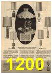 1961 Sears Spring Summer Catalog, Page 1200