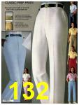 1981 Sears Spring Summer Catalog, Page 132