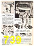 1969 Sears Spring Summer Catalog, Page 739