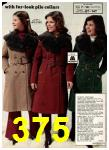 1976 Sears Fall Winter Catalog, Page 375