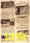 1963 Sears Fall Winter Catalog, Page 1378