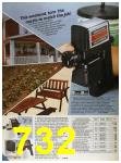 1986 Sears Spring Summer Catalog, Page 732